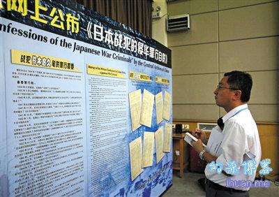 昨日,一名日本《朝日新闻》的记者在新闻发布会前记录展板上的内容。