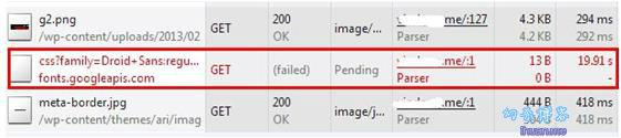 图:Google字体打开时间19秒