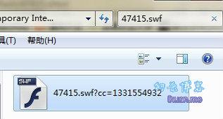 浏览器缓存文件里查找下载的flash