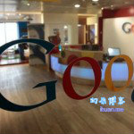 谷歌打不开怎么办 Google打不开的解决办法