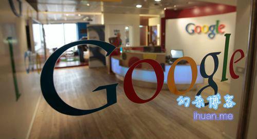 谷歌第103号员工:当Google还是家小公司