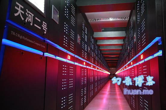 天河二号超级计算机开门迎客:可免费试用