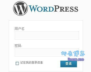 wordpress修改后台路径插件和方法