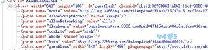 访问网站含有恶意软件提示及广告分析解决