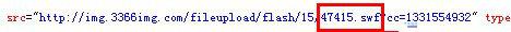 网页中flash路径地址