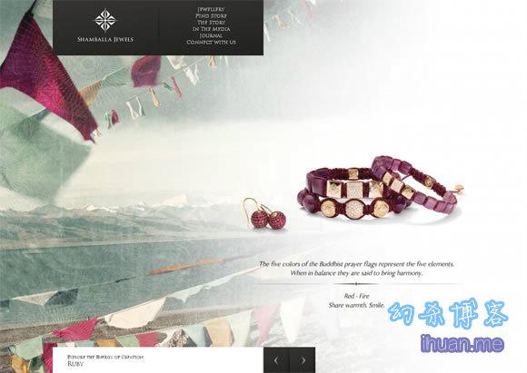 养眼!一组精美的自然风光网站设计