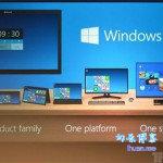 Windows10免费下载 WIN10新特征-幻杀博客免费分享