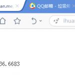 PHP调用GEOIP数据获取IP精确信息(各种经纬邮编等信息)