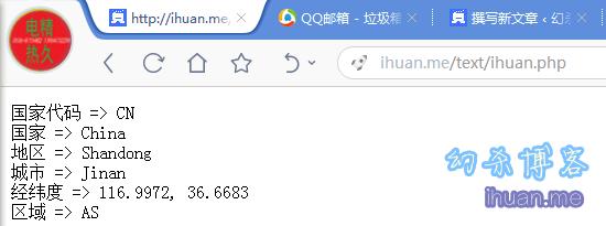 20141114231943