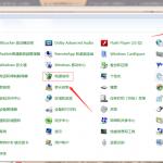 win7鼠标停顿怎么办? USB鼠标停顿解决方法