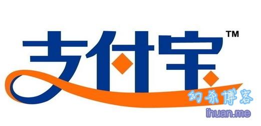 zhi-fu-bao