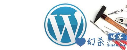 WordPress的PingBack和TrackBack到底是什么东西