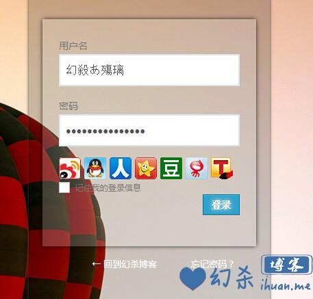 WordPress支持中文用户名注册方法