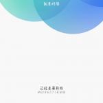 Screenshot_2016-07-09-17-21-09-881_com.android.up